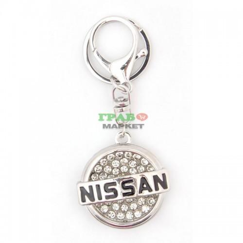 Автомобилен ключодържател на Nissan